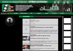 Un site web pour le cinéma algérien